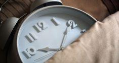 Schlaffehlwahrnehmung: Vielleicht schlafen Sie, ohne es zu merken